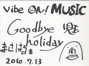 100713goodbye holiday sign.jpg